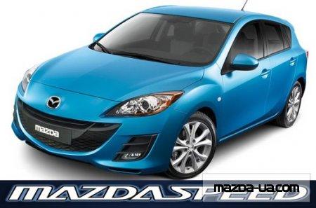Mazda3 MPS выбирает Женеву